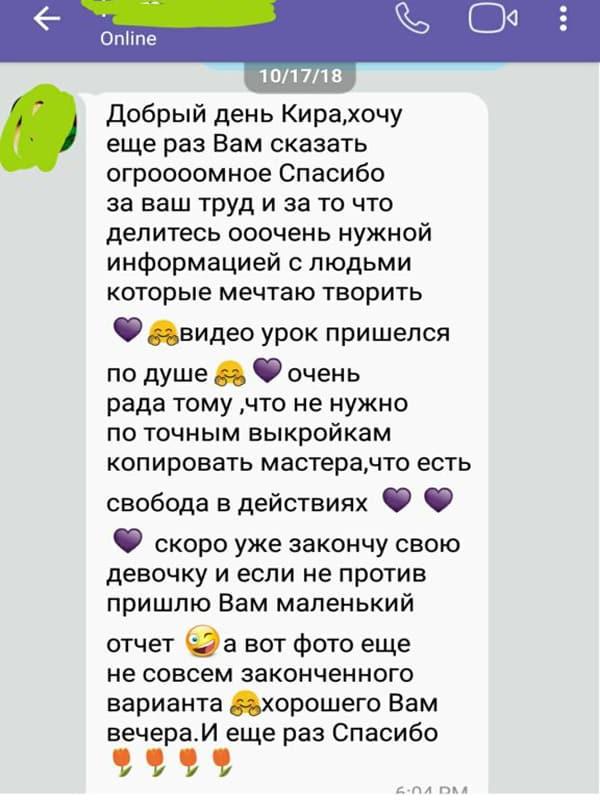 Эльф   Дольки радуги